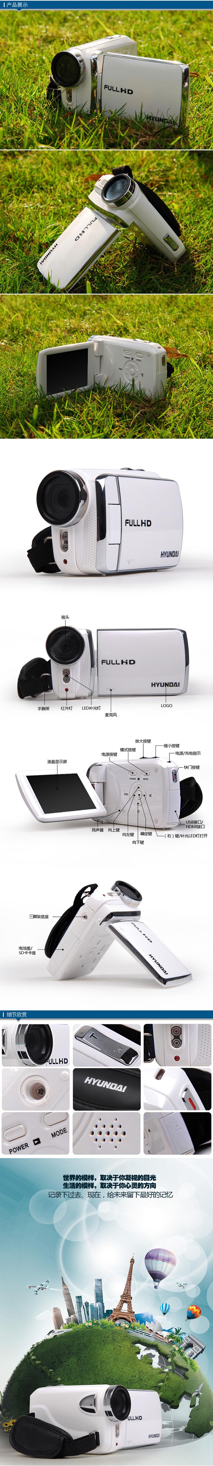 数码摄像机-HDV-Z600