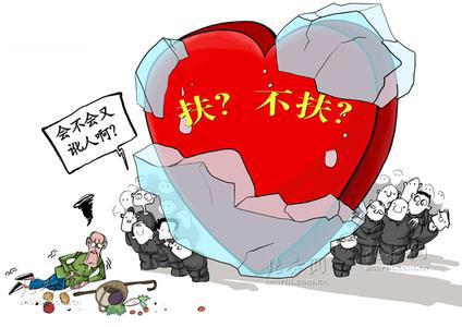 摔倒的老人扶不扶行车记录仪帮您选择广东省普通高中水平考试学业图片