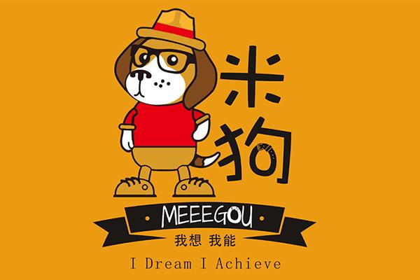 米狗品牌升级 品牌理念强调回归初心
