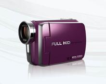 高清数码摄像机-HDV-5250