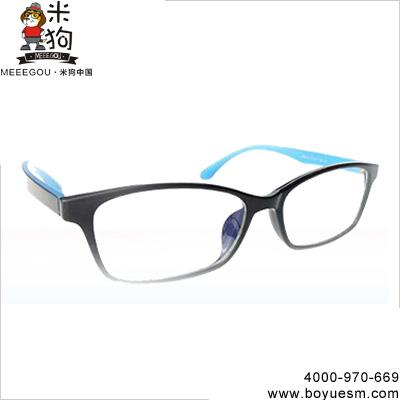 抗手机蓝光眼镜